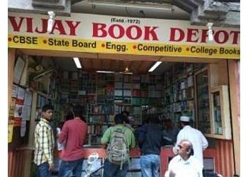 Vijay Book Depot
