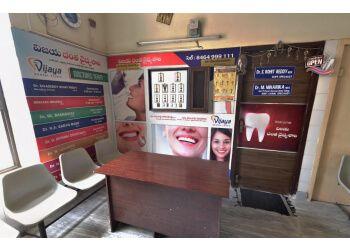 Vijaya Dental Super Speciality Hospital
