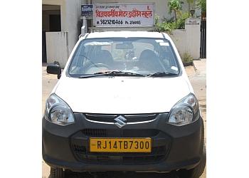 Vijayvergiya Motor Driving School