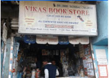 Vikas Book Store