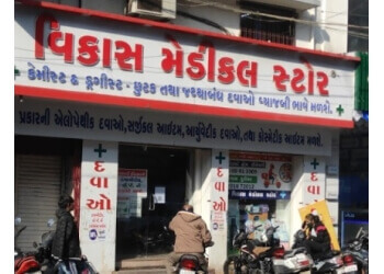 Vikas Medical Store