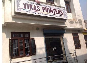 Vikas Printers