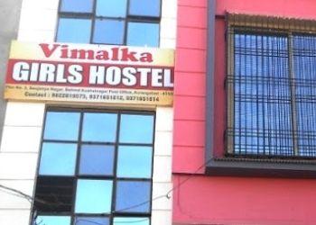 Vimalka Girls Hostel