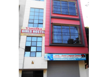 Vimalka Girls Hostel