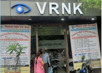 Vimla Rathore Netra Kendra