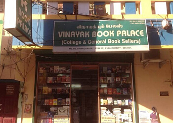 Vinayak Book Palace