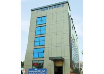 Visakha Eye Hospital