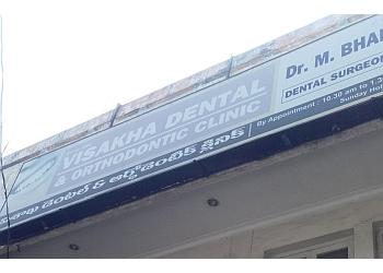 Visakha Multi Specialty Dental Clinic