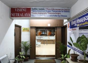 Vishnu Netralaya