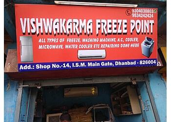 Vishwakarma Freeze Point