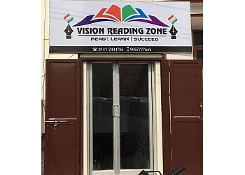 Vision Reading Zone