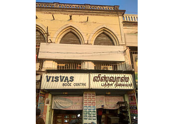 Viswas Book Centre