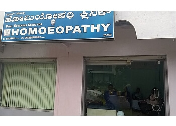 Vital Suraksha Clinic For Homeopathy