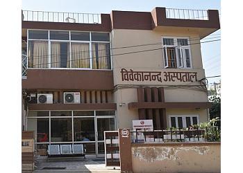 Vivekanand Hospital & Fertility Centre