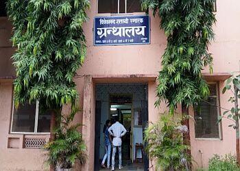 Vivekanand Shatabdi Smarak Granthalaya