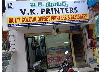 3 Best Printing Companies in Hyderabad - ThreeBestRated