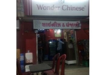 WONDER CHINESE