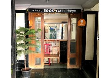 Waari Book Cafe