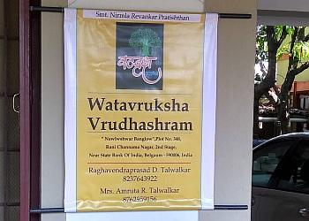 Watavruksha Vrudhashram