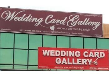 Wedding Card Gallery