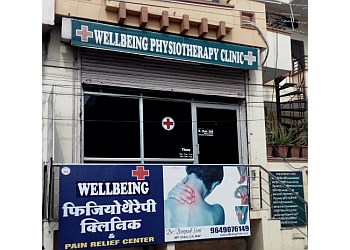 Wellbeing Physio Clinic