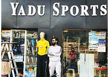 Yadu Sports
