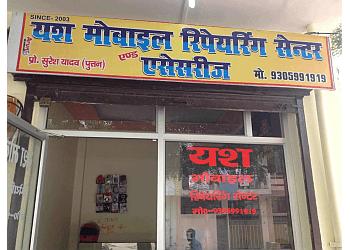 Yash Mobile Repairing Center