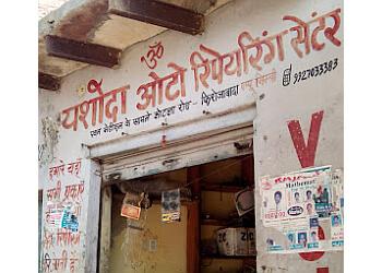 Yashoda Auto Repairing Center
