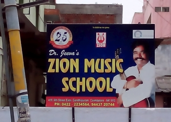 Zion Music School