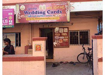 amma wedding cards