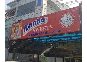 kanhaiya Sweet