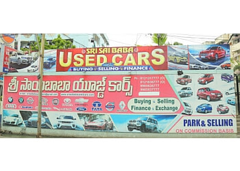 sri sai baba used cars