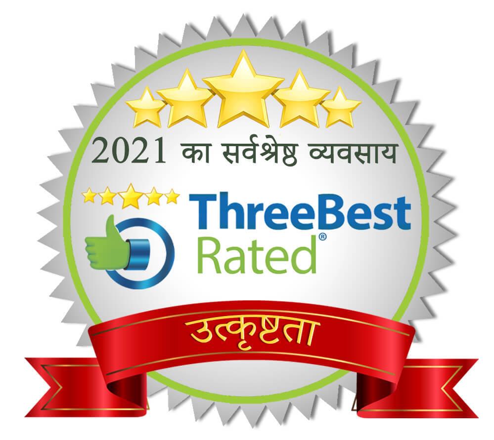 Three Best Rated JPEG Hindi Badge
