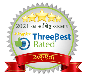 Three Best Rated PNG Hindi Badge with transparent background